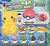 Pokemon Sun and Moon - PokeBall Set of 8