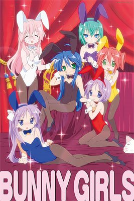 Lucky Star - Lucky Star Bunny Girls 1000 pc Puzzle