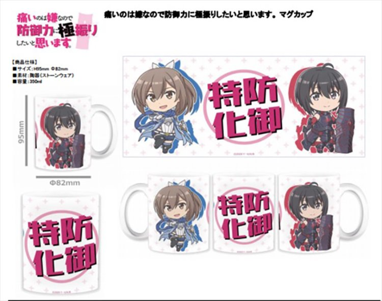 Bofuri - Full Color Mug