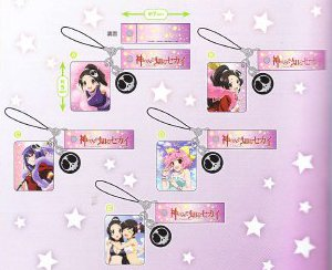 The World God Only Knows - Sega Cellphone Charms & Cleaning Straps Set of 5