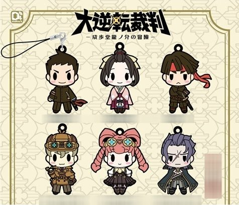 Ace Attorney - Characters Rubber Straps - Single BLIND BOX