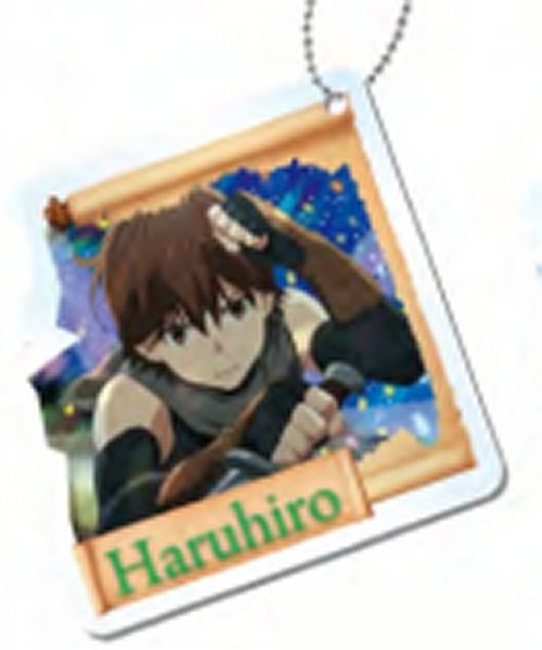 Grimgar of Fantasy and Ash - Haruhiro Keychain