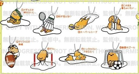 Gudetama Keshigomu - Sports Mascot Keychain - Single BLIND BOX