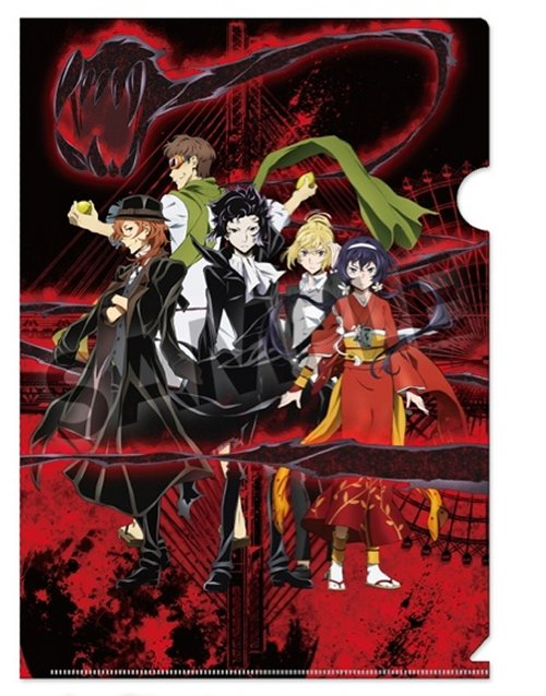 Bungou Stray Dogs - Port Mafia Clear File Size A4
