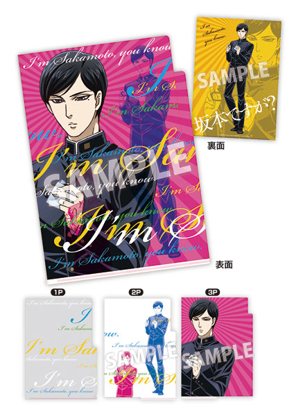 Havent You Heard Im Sakamoto - 3 Pocket Clear File A