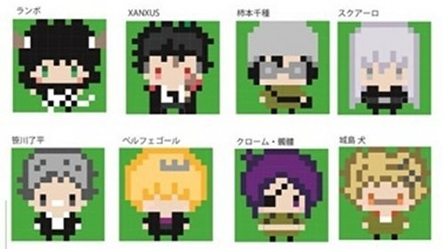 Katekyo Hitman Reborn - Tanto Rubber Straps Vol.1 Single BLIND BOX