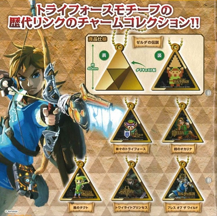 The Legend of Zelda - Historical Metal Charm Collection Set of 6