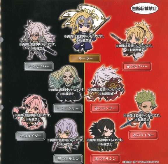 Fate/Apocrypha - Rubber Charm Set of 9