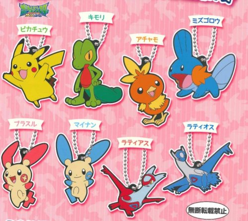 Pokemon Sun and Moon - Character Straps set of 8