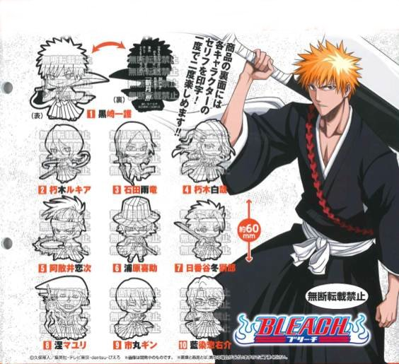 Bleach - Character Swing Charms set of 10