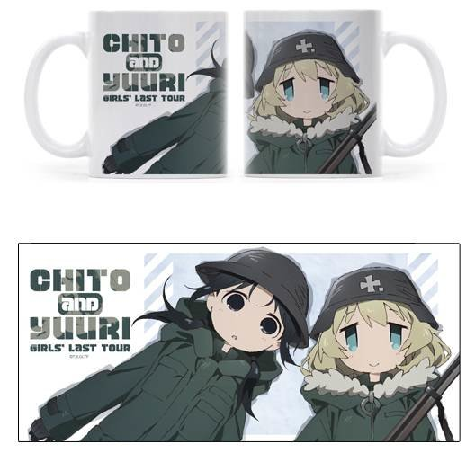 Girls Last Tour - Chito and Yuuri Mug