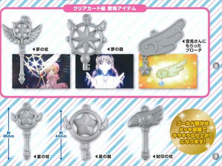 Cardcaptor Sakura - Magical Items Keychains Set of 6
