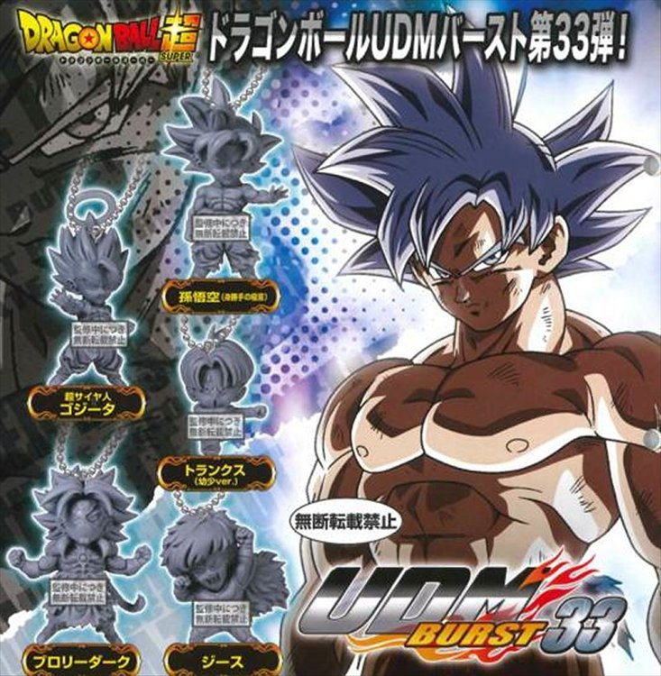 Dragon Ball Super - UDM Burst Vol.33 Character Swing Charm Set of 5