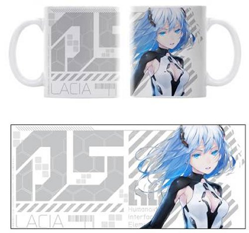 Beatless - Lacia Color Mug