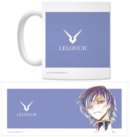 Code Geass: Lelouch of the Rebellion - Lelouch Lamperoughe Color Mug