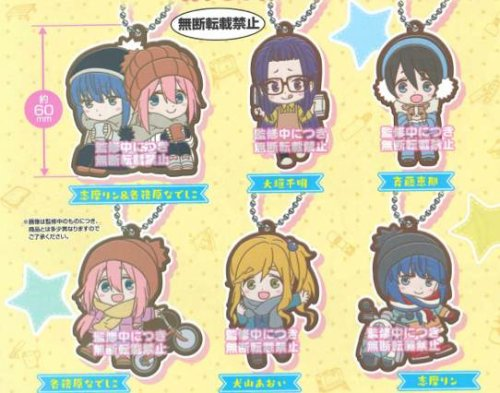 Yuru Camp - Character Rubber Straps Vol. 2 set of 6
