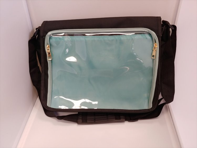 Aniji Itabag - Changable Messenger Bag Green