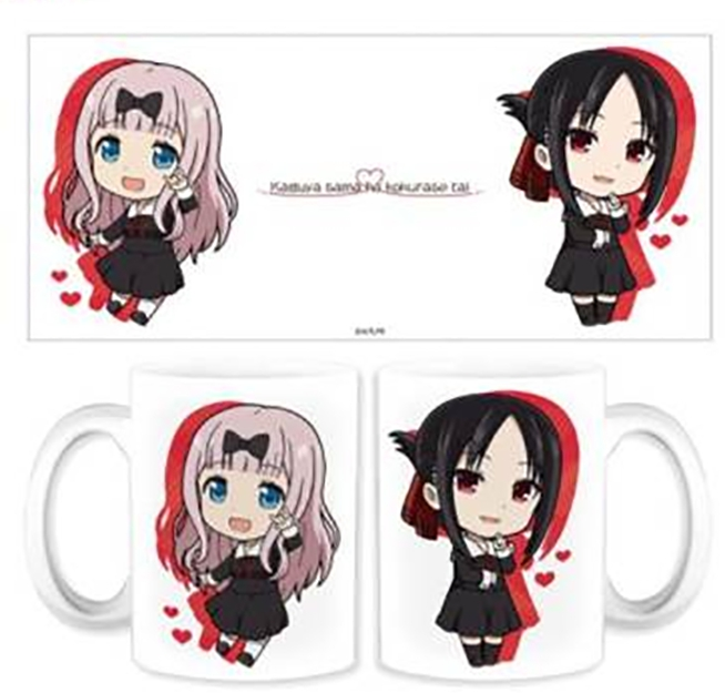Kaguya Sama Love is War - Mug