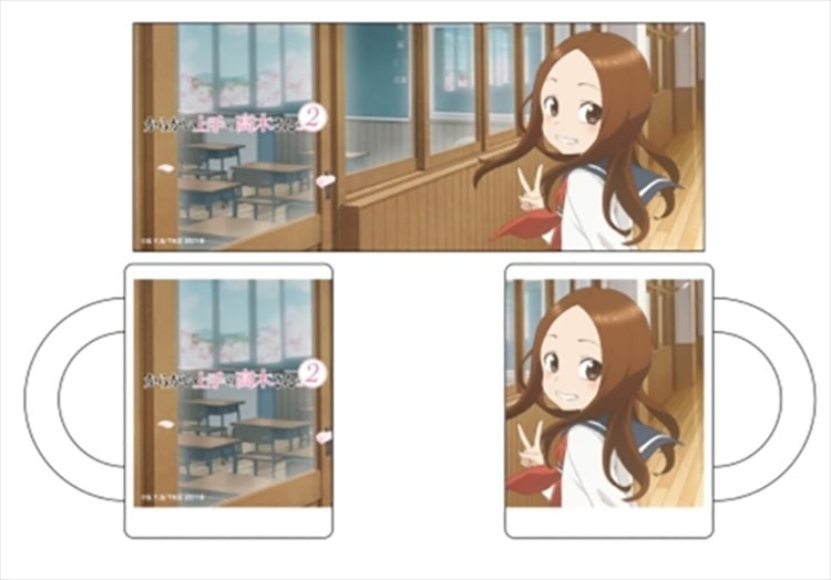 If You Blush You Lose 2 - Takagi San Mug