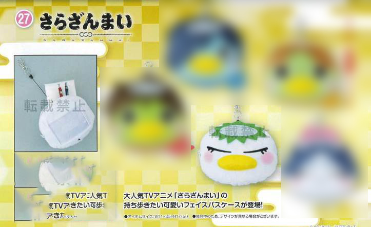 Sarazanmai - Face Purse Case D