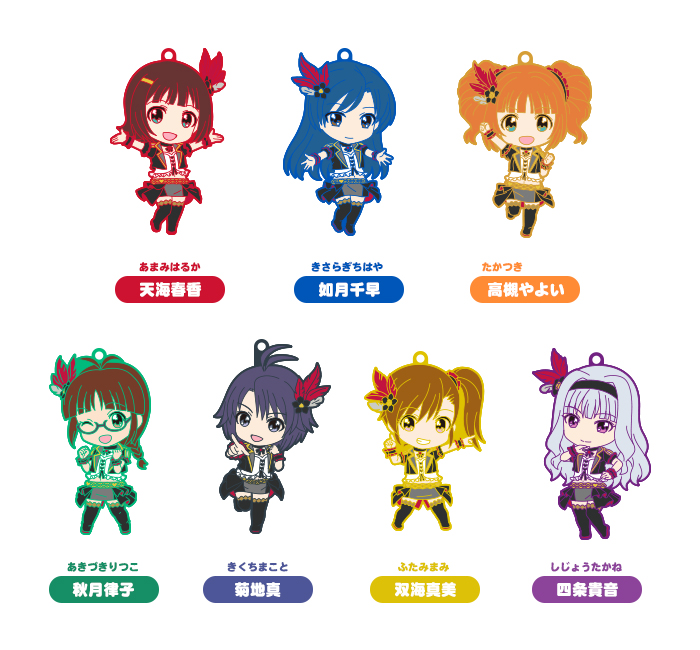 Idol Master - Nendoroid Plus 765 Pro Revolution Night A Collectible Rubber Straps Single BLIND BOX