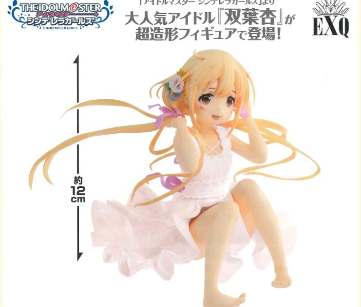 THE IDOLM@STER Cinderella Girls - Anzu Futaba Prize Figure
