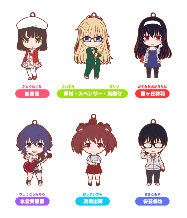 Saekano: How to Raise a Boring Girlfriend - Nendoroid Plus Collectible Rubber Straps Single BLIND BOX