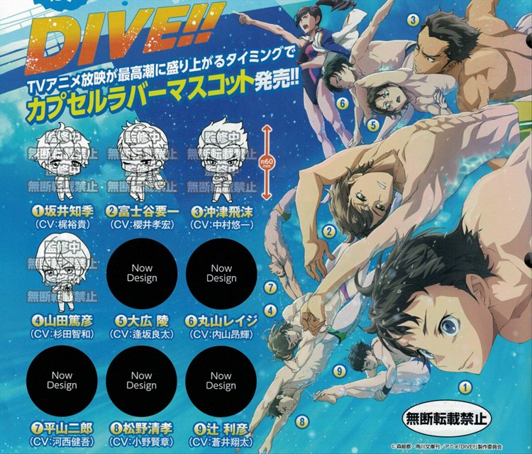 Dive - Rubber Straps Set of 9