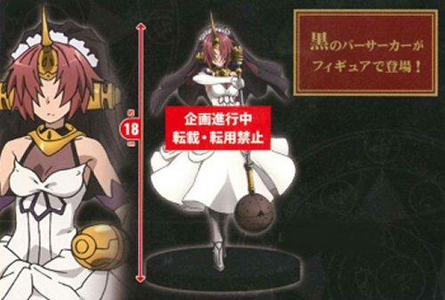Fate/Apocrypha - Berserker of Black/Frankenstein Taito Prize Figure