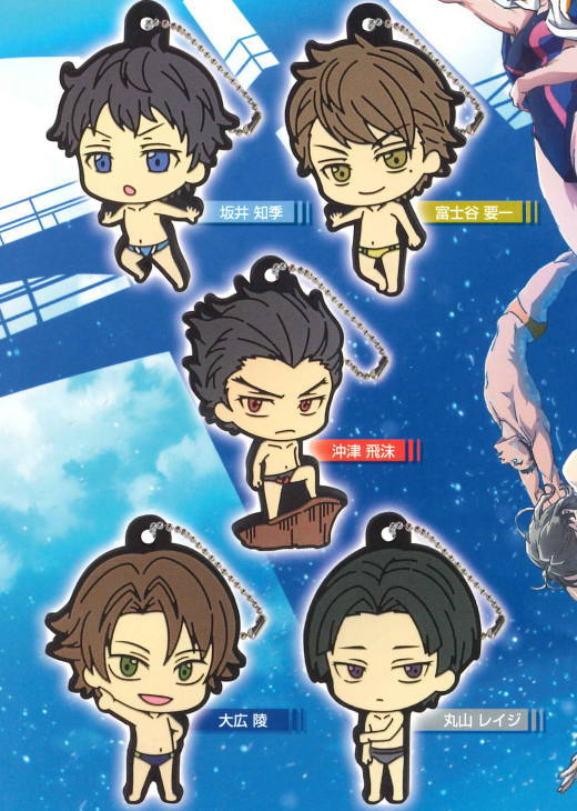 Dive - Dive - Rubber Straps Set of 5