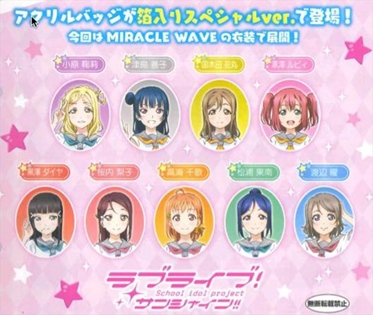 Love Live Sunshine - Miracle Wave Ver Rubber Strap Set of 9