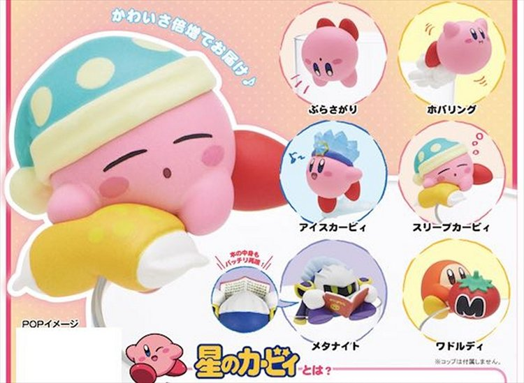 Kirby Star Warrior - Kirby Glass Hugging Figures Set of 6