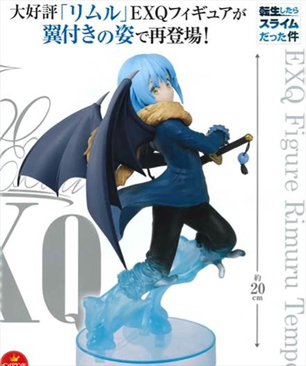 That Day I Got Reincarnated As A Slime - Rimuru Tempest EXQ Prize Figure