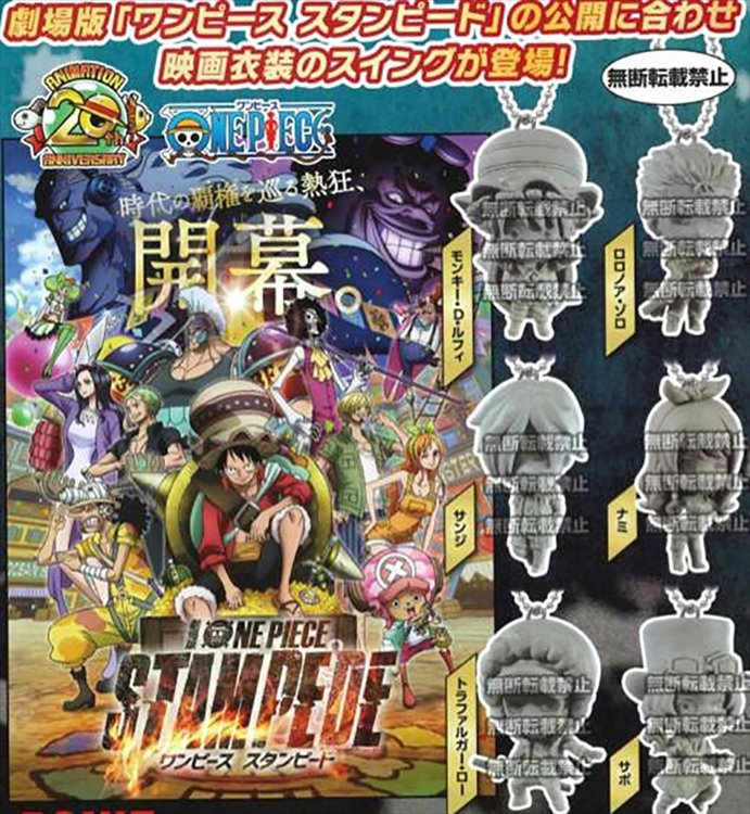 One Piece Stampede - Mascot Keychains set of 6