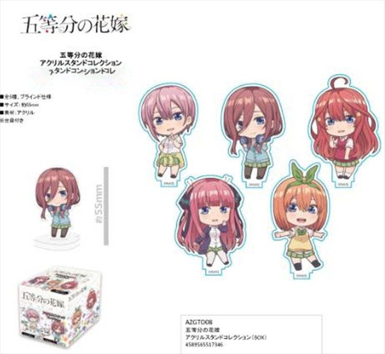 Quintessential Quintuplets - Acrylic Strap SINGLE BLIND BOX