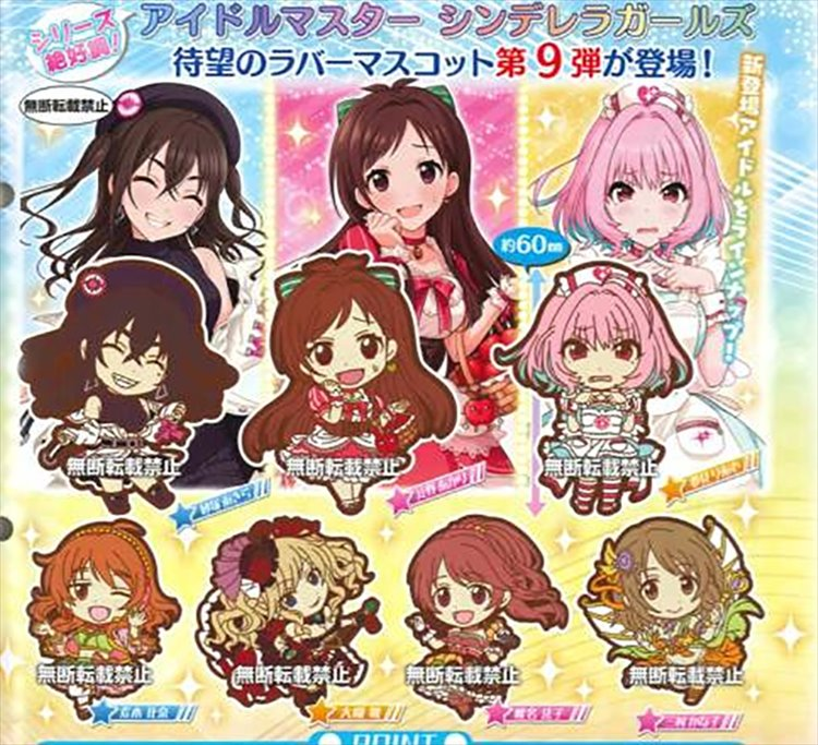 Idolmaster Cinderella Girls - Capsule Rubber Mascot Vol. 9 Set of 7