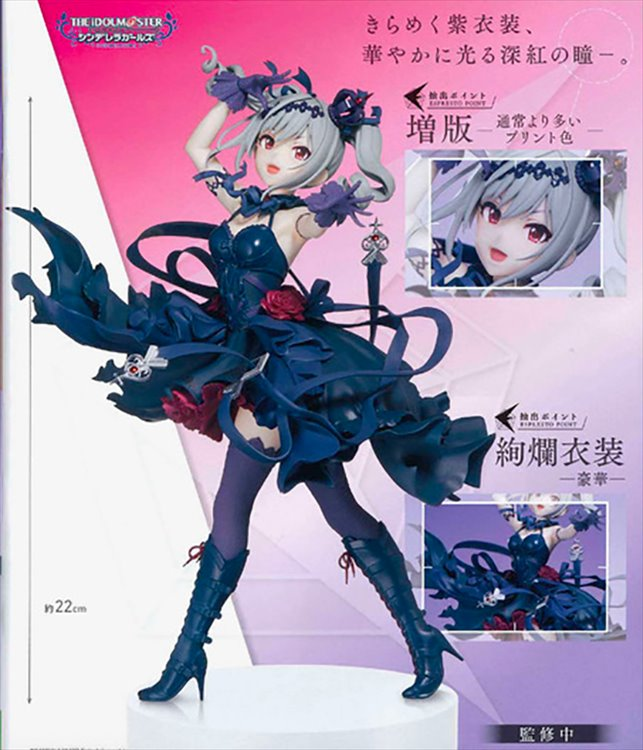 The Idolmaster Cinderella Girls - Ranko Dressy and Atractive Eyes Prize Figure