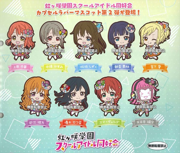 Love Live PDP - Rubber Strap Set of 9