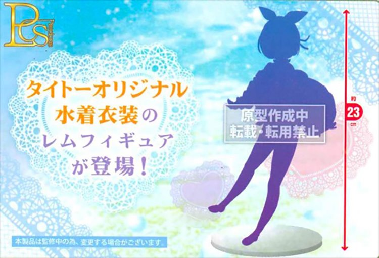 Re:Zero - Rem in Swimsuit Prize Figure