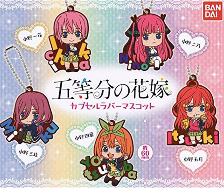 Quintessential Quintuplets - Rubber Mascot Set of 5 Re-release