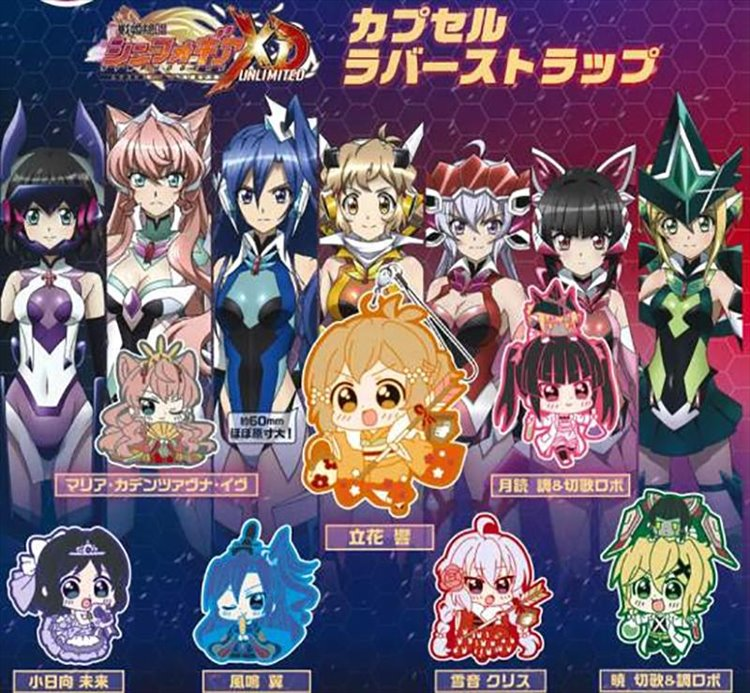 Symphogear XD - Rubber Straps Set of 7