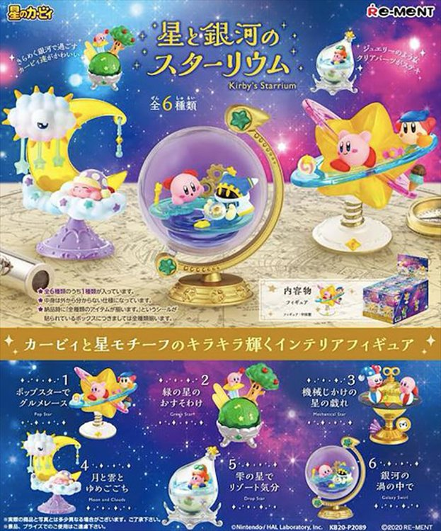 Kirby - Star and Galaxy Starrium SINGLE BLIND BOX
