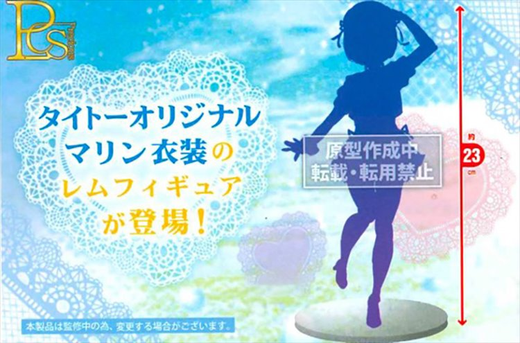 Re:Zero - Rem Precious Prize Figure