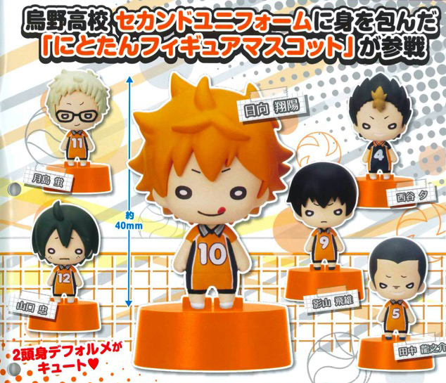 Haikyuu To The Top - Capsule Figures Set of 7