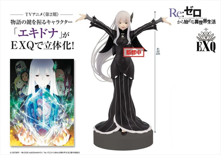 Re:Zero - Echidna Prize Figure