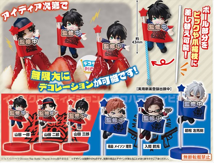Hypnosis Mic - Capsule Figure with Pole Set of 6