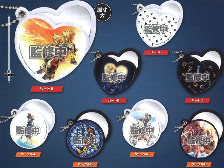 Kingdom Hearts - Mirror Locket Set of 7