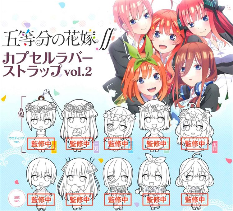 Quintessentials Quintuplets - Rubber Straps Set of 10