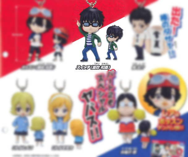 Sket Dance - Capsule Charm Switch