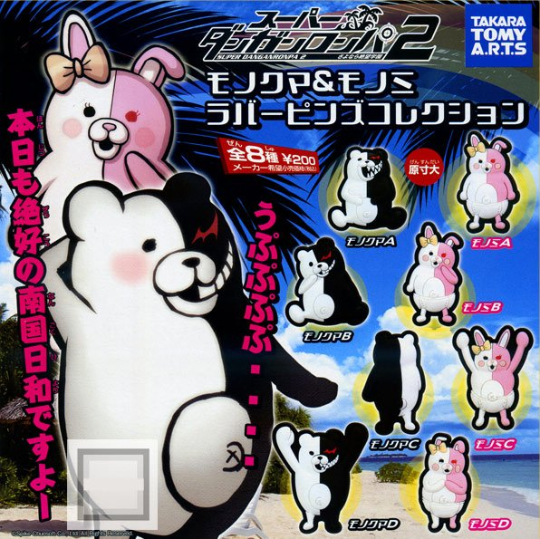 Super Dangan Ronpa 2 - Monokuma and Monomi Mascot Pins Set of 8